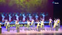 [당북초]_예술꽃이 활짝! 당북초등학교 '삼백이 잔칫날, 소리놀이'