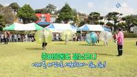 [천서초]_천서家 행복한 학교