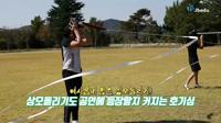 [고창남중학교] 별솔하모니