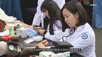 [한국한방고]_우리 함께 꽃길을 만들어요! 한국한방고 의료봉사 이야기!